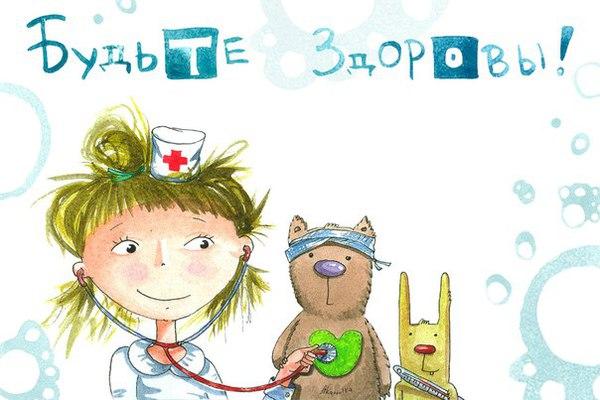 В Астрахани музейные работники провели занятия с больными детьми