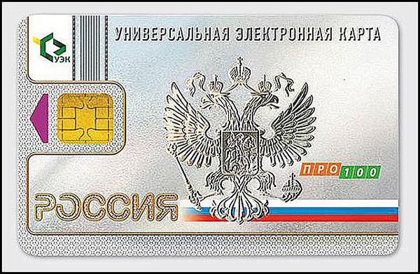 Универсальная карта в России не приживается