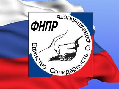 Сегодня в Сочи начнётся съезд  независимых профсоюзников России
