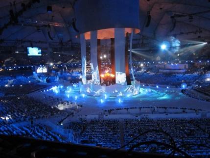 Год после зимних Олимпийских игр отметили в Сочи