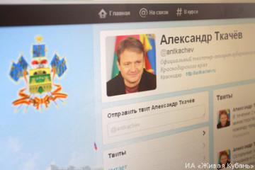 Антикризисный план Краснодарского края на 2015 год утверждён