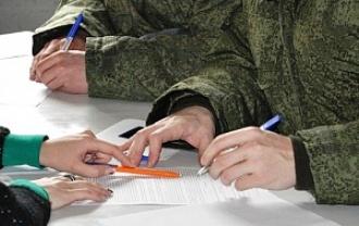 В Астрахани пройдет акция, направленная на популяризацию военной контрактной службы