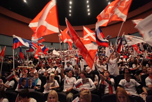 Всероссийский форум волонтёров открылся в Сочи 13 февраля