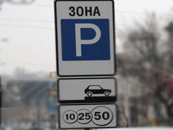 Краснодарские инвесторы хотят установить в Ростове платные парковки