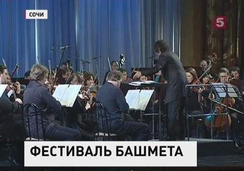 Зимний фестиваль искусств в Сочи уже открыт