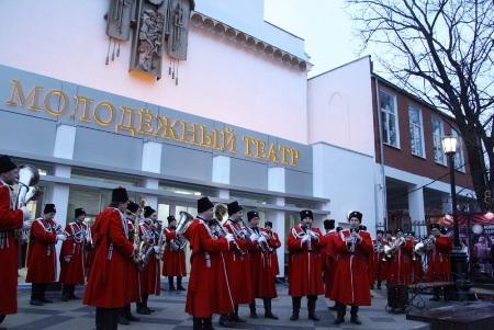 В Краснодаре открылся реконструированный Молодежный театр