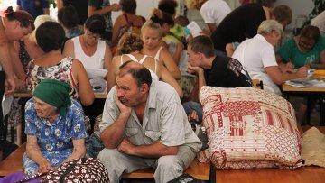 Кубань приняла почти сорок тысяч беженцев из Украины