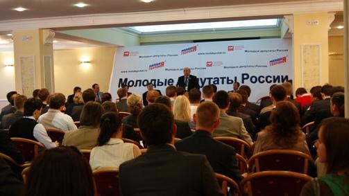 В Сочи соберётся Форум молодых депутатов