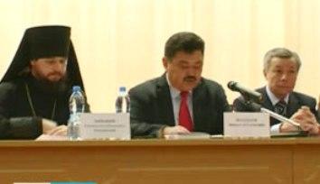 В Калмыкии провели конференцию «Хазарская миссия святых равноапостольных Кирилла и Мефодия»