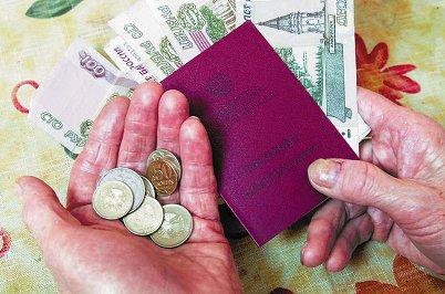 По каким правилам предпринимателям Калмыкии будет назначаться пенсия