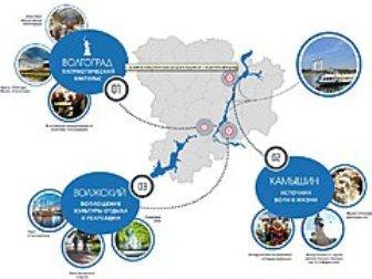 Волгоград станет популярным туристическим направлением духовно-патриотического характера