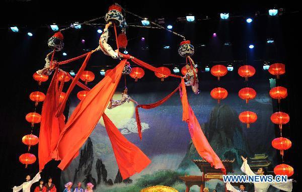 В «Сочи Парк» выступит китайский балетно-акробатический театр