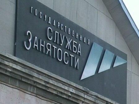 В Краснодарском регионе  высокий уровень занятости населения