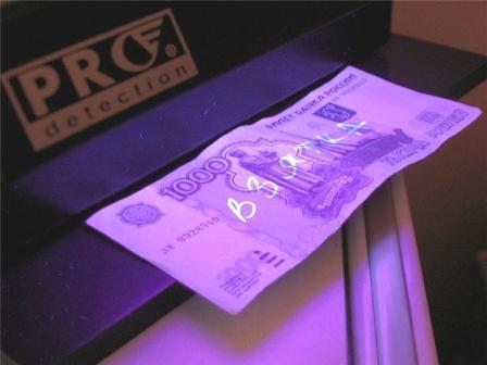 В Краснодарском крае создано управление по противодействию коррупции
