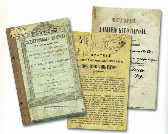 В Республике Адыгее 14 марта отметят день родного языка