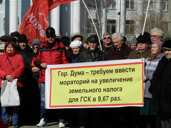 Волгоградцы устроили митинг и автопробег против ухудшения положения в регионе