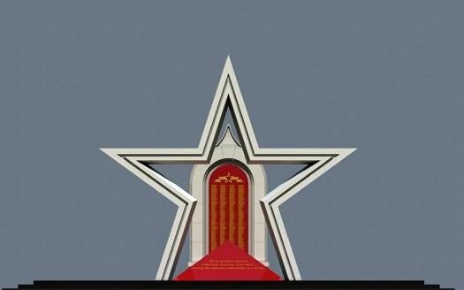 В юбилей - 70 лет Великой Победы в Астрахани установят две звезды