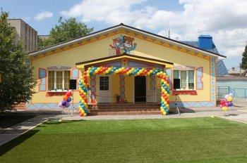Администрация Ростова-на-Дону призывает предприятия брать шефство над садиками