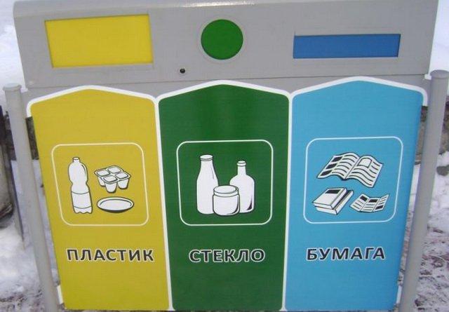 Ростовская область меняет политику в области обращения с отходами