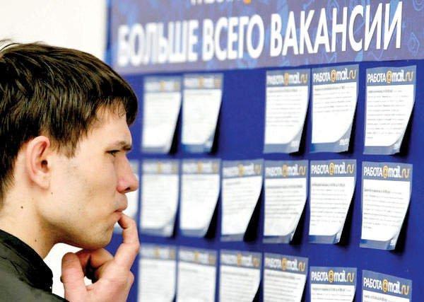 В Ростовской области на программу занятости направят более миллиарда рублей