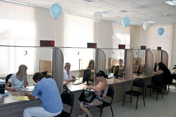 Четвёртый многофункциональный центр открылся в Сочи