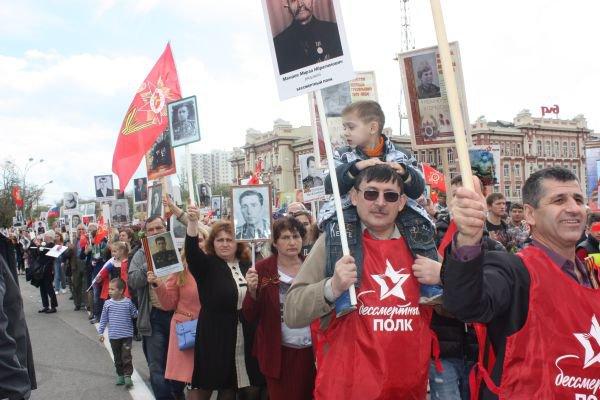 В Ростове в «Бессмертном полку» приняли участие двадцать тысяч человек