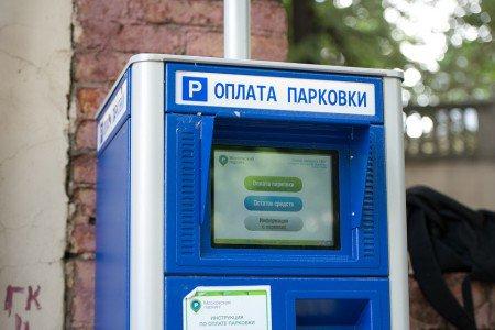 Жители Ростова могут высказать своё мнение мэрии по поводу платных парковок