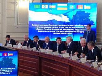 Губернатор Волгоградской области  А. Бочаров выступил на заседании Совбеза