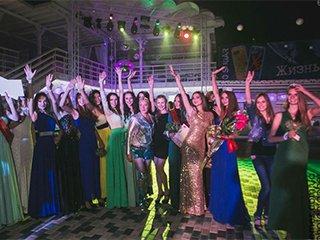 Финал конкурса красоты состоится в Сочи 23 мая