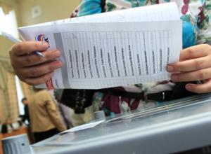 Ростов-на-Дону проводит «Народное голосование»