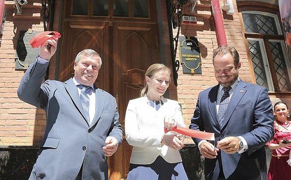 В Ростове-на-Дону к юбилейной дате состоялось открытие «Шолохов-центра»