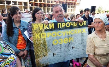 В Краснодаре провели митинг против застройки побережья Карасунских озёр