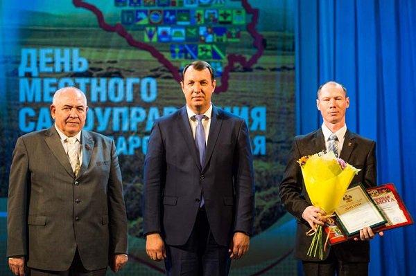 Лучшие районы Краснодарского края получили награду от губернатора