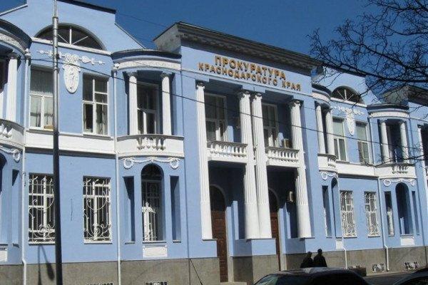Прокуратура Краснодарского края установила более тысячи нарушений на стройках