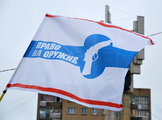 Защитники права граждан на вооруженную самооборону провели акцию в п. Орловка