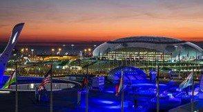 Олимпийский парк Сочи открывает концертный сезон