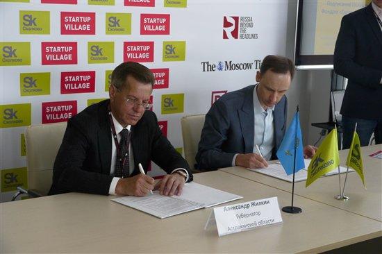 Астраханская область развивает инновации