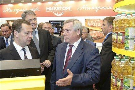 В Ростове состоялся всероссийский продовольственный форум