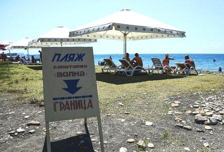 За нарушение требований по обустройству пляжей сочинским арендаторам пригрозили тюрьмой