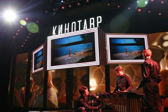В Сочи открылся «Кинотавр-2015»