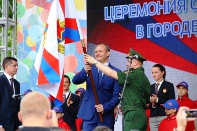 Волгоград отметил День России открытием школы олимпийского резерва ЦСКА