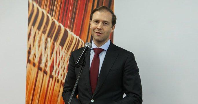 Ростовскую область с рабочим визитом посетил глава Минпромторга РФ