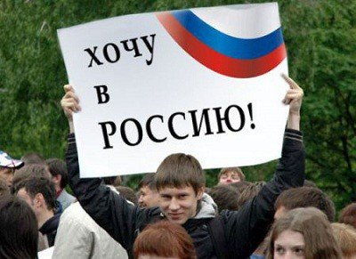 Ростов-на-Дону могут исключить из госпрограммы переселения