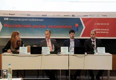 В Сочи состоялась конференция