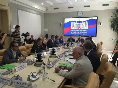 Опыт концессий в Волгоградской области признан одним из передовых в России