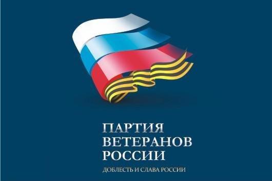 В Волгограде приостановлена деятельность