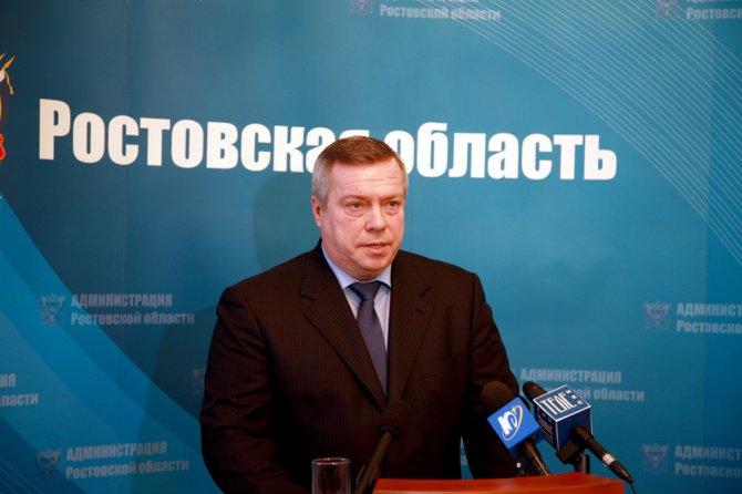 Ростовская область увеличивает инвестиции