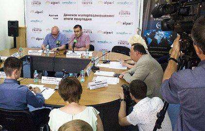 В Ростове подведены итоги импортозамещения за первое полугодине 2015 г