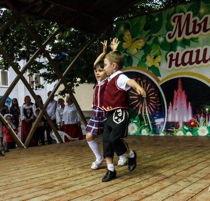 В Армавире провели День немецкого языка и культуры
