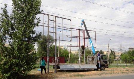 Астрахань очищают от билбордов